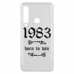 Чохол для Samsung A9 2018 1983 Born to win