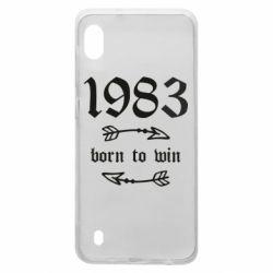 Чохол для Samsung A10 1983 Born to win