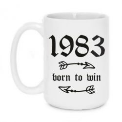 Кружка 420ml 1983 Born to win