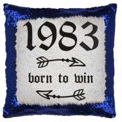 Подушка-хамелеон 1983 Born to win