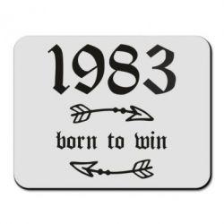 Килимок для миші 1983 Born to win