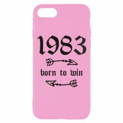 Чохол для iPhone 7 1983 Born to win