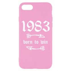 Чохол для iPhone 8 1983 Born to win