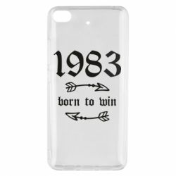Чохол для Xiaomi Mi 5s 1983 Born to win