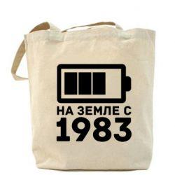 Сумка 1983 - FatLine