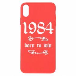 Чохол для iPhone X/Xs 1984 Born to win