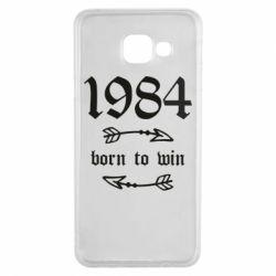 Чохол для Samsung A3 2016 1984 Born to win