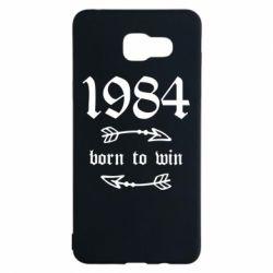 Чохол для Samsung A5 2016 1984 Born to win