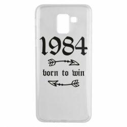 Чохол для Samsung J6 1984 Born to win