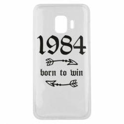 Чохол для Samsung J2 Core 1984 Born to win