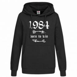 Толстовка жіноча 1984 Born to win