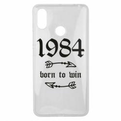 Чохол для Xiaomi Mi Max 3 1984 Born to win