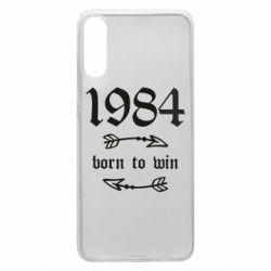 Чохол для Samsung A70 1984 Born to win