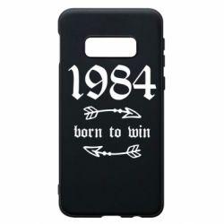 Чохол для Samsung S10e 1984 Born to win