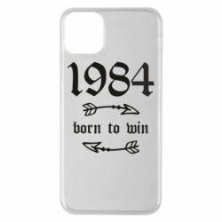 Чохол для iPhone 11 Pro Max 1984 Born to win
