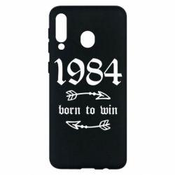 Чохол для Samsung M30 1984 Born to win