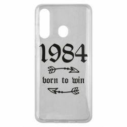 Чохол для Samsung M40 1984 Born to win