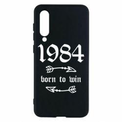 Чохол для Xiaomi Mi9 SE 1984 Born to win