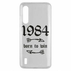 Чохол для Xiaomi Mi9 Lite 1984 Born to win