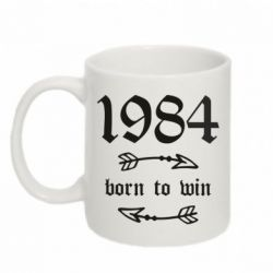 Кружка 320ml 1984 Born to win