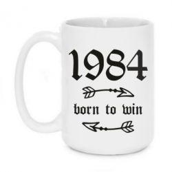 Кружка 420ml 1984 Born to win
