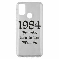 Чохол для Samsung M30s 1984 Born to win
