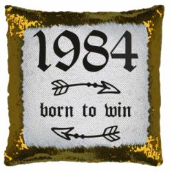 Подушка-хамелеон 1984 Born to win