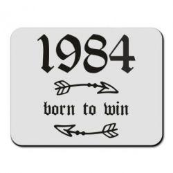 Килимок для миші 1984 Born to win