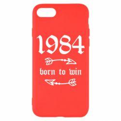 Чохол для iPhone 7 1984 Born to win