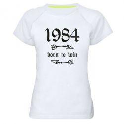 Жіноча спортивна футболка 1984 Born to win