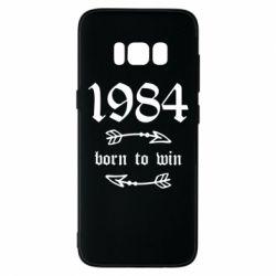 Чохол для Samsung S8 1984 Born to win
