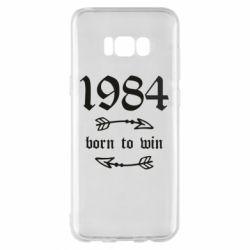 Чохол для Samsung S8+ 1984 Born to win