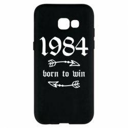 Чохол для Samsung A5 2017 1984 Born to win