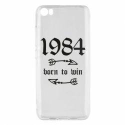 Чохол для Xiaomi Mi5/Mi5 Pro 1984 Born to win