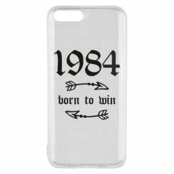 Чохол для Xiaomi Mi6 1984 Born to win