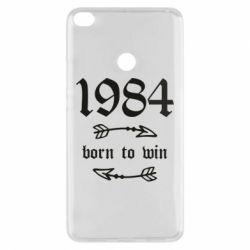 Чохол для Xiaomi Mi Max 2 1984 Born to win