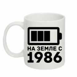 Кружка 320ml 1986 - FatLine