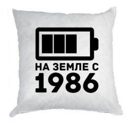 Подушка 1986