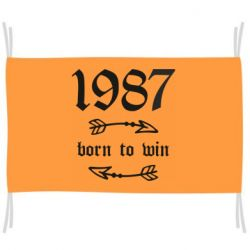 Прапор 1987 Born to win