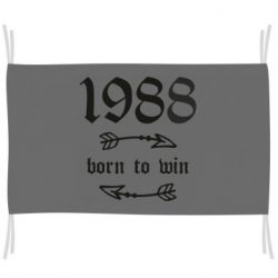 Прапор 1988 Born to win