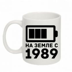 Кружка 320ml 1989 - FatLine