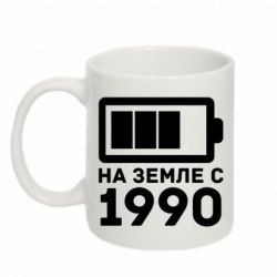 Кружка 320ml 1990 - FatLine