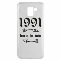 Чохол для Samsung J6 1991 Born to win