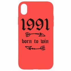 Чохол для iPhone XR 1991 Born to win