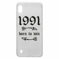 Чохол для Samsung A10 1991 Born to win