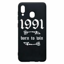Чохол для Samsung A20 1991 Born to win