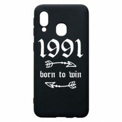 Чохол для Samsung A40 1991 Born to win
