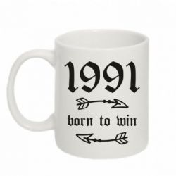 Кружка 320ml 1991 Born to win