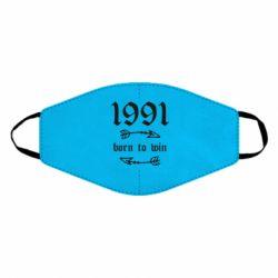 Маска для обличчя 1991 Born to win