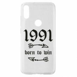 Чохол для Xiaomi Mi Play 1991 Born to win